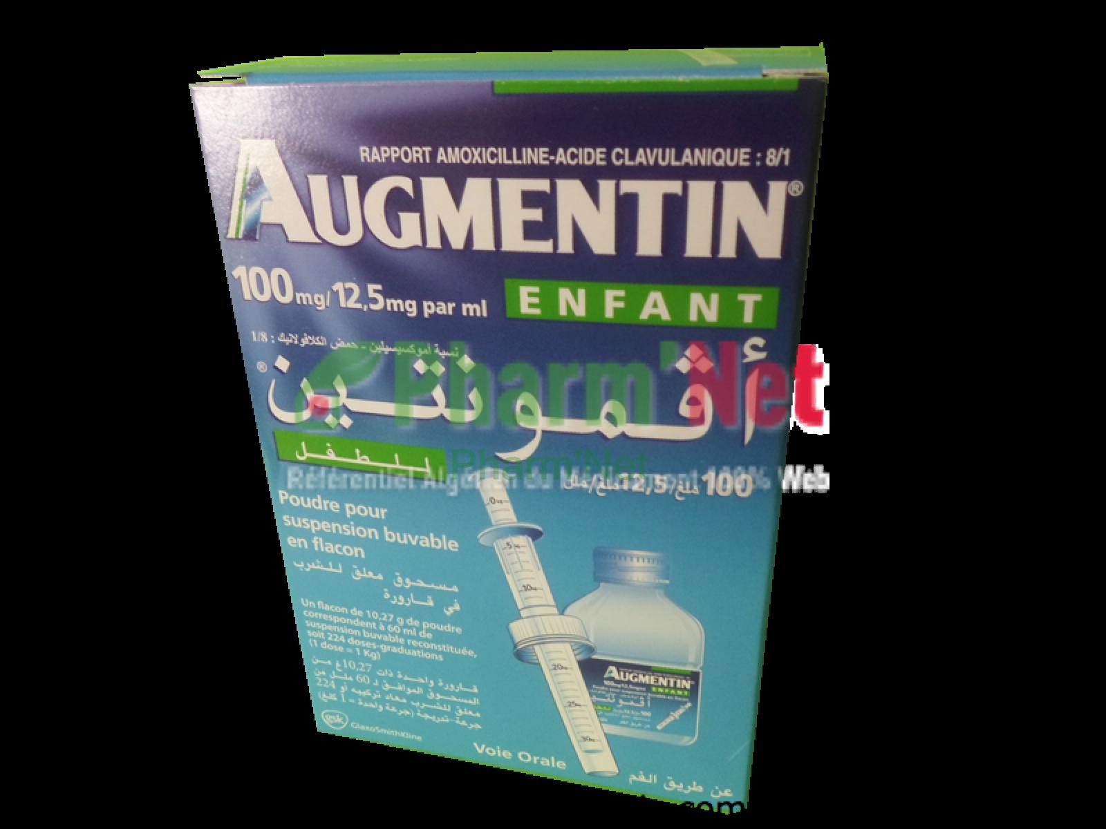 AUGMENTIN ENFANT ET AUGMENTIN NOURRISSON 100MG/12,5MG/ML