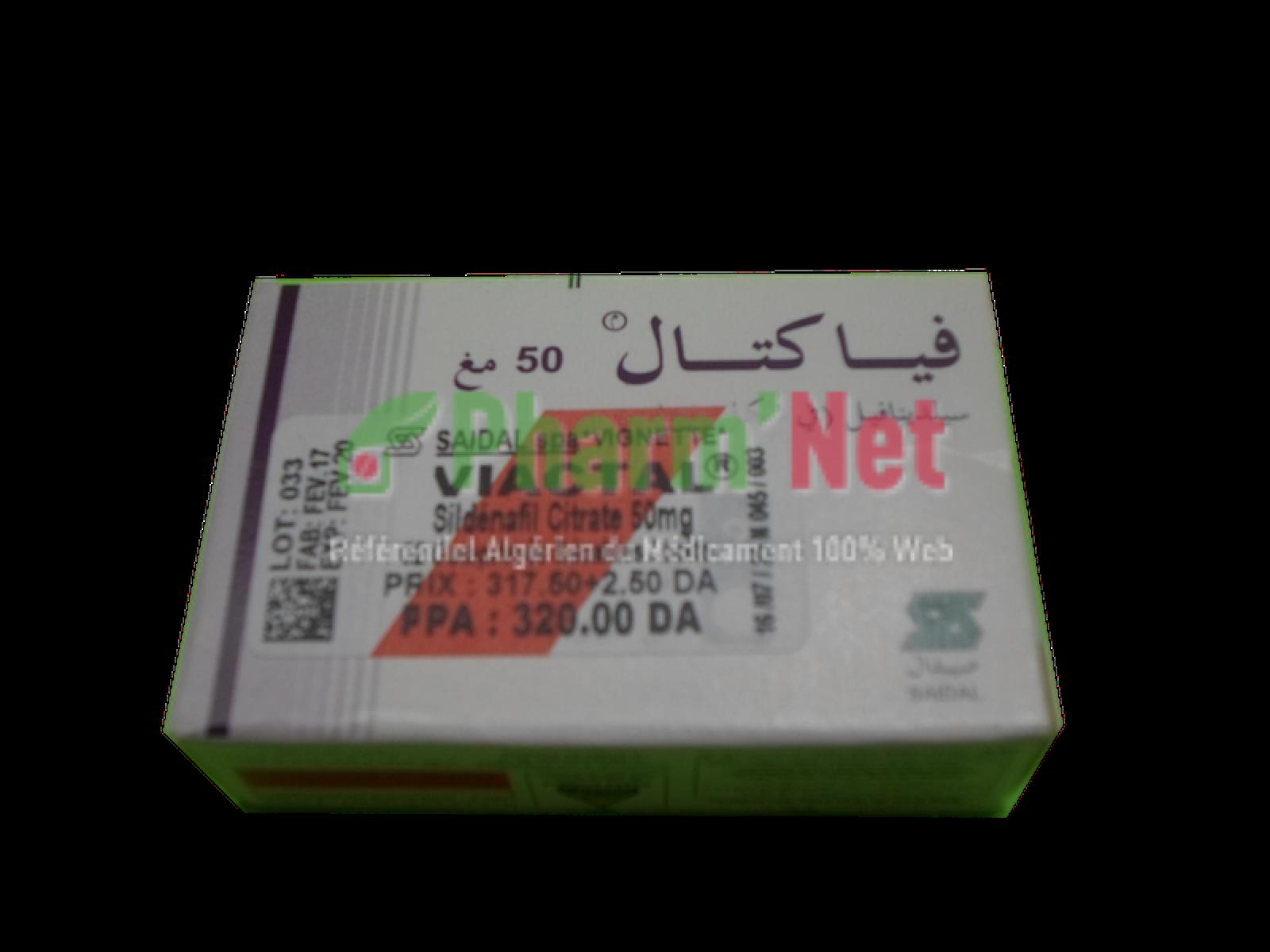 information on medication methocarbamol rightward
