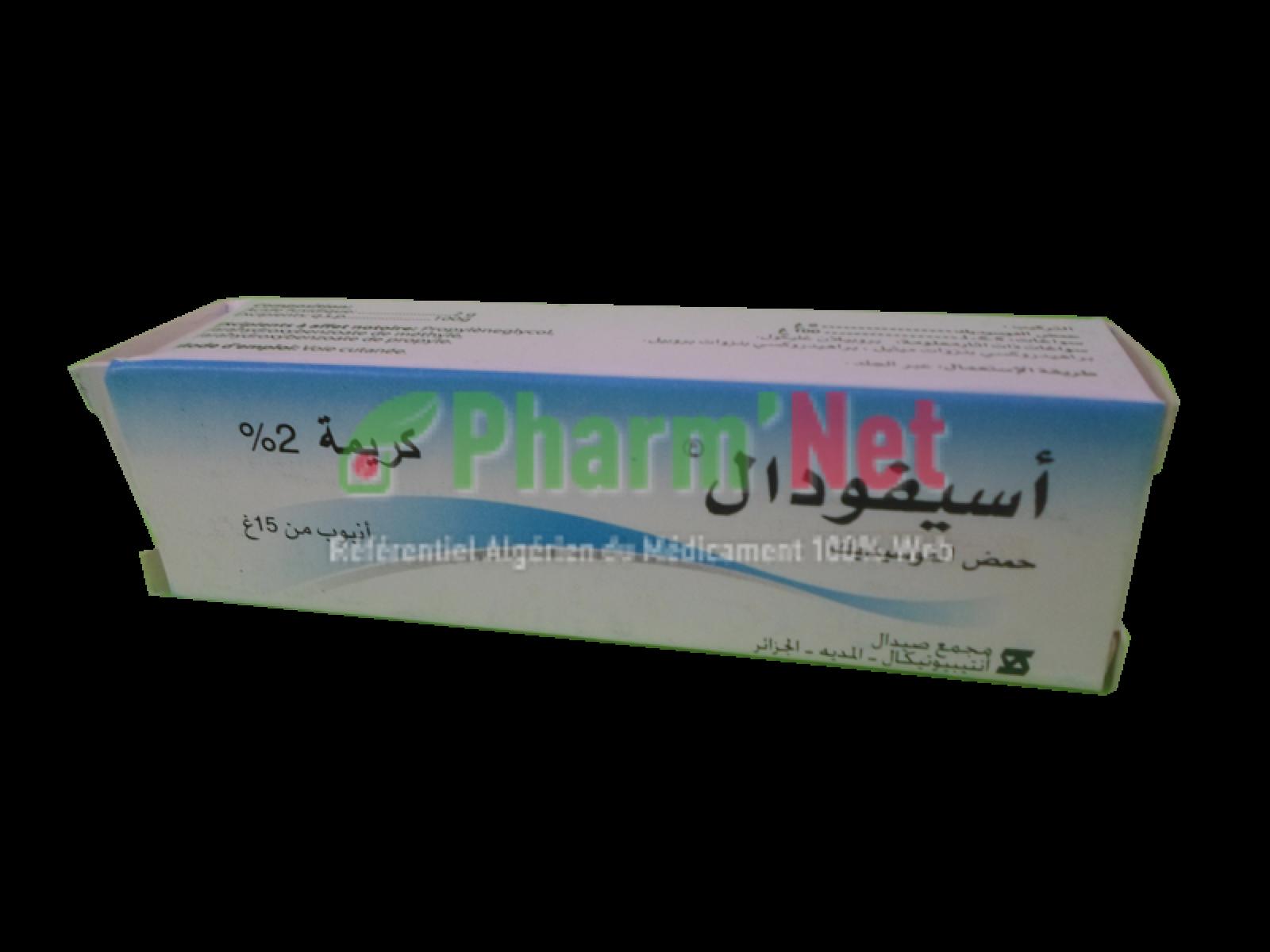 ACIDE FUSIDIQUE | PharmNet - Encyclopédie des médicaments